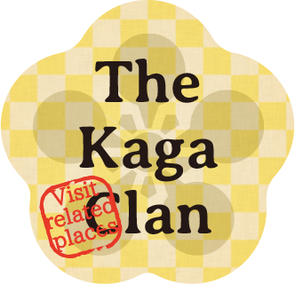 A journey to visit the land of the Kaga clan (English)
