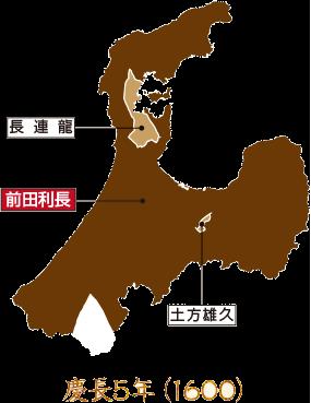 慶長5年(1600)